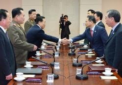 North and South Korea Peace Talks