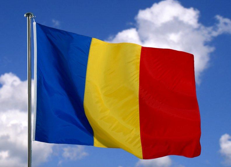 Drapelul Romaniei The Beautiful Romanian Flag Download Hd