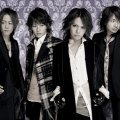 L'arc en Ciel _ Hurry Xmas