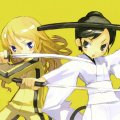 Anime Kill Bill