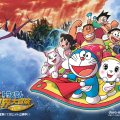 doraemon and friends in flying carpet