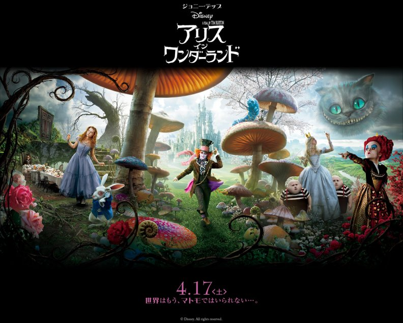 disney_alice_in_the_wonderland_movie_dark.jpg