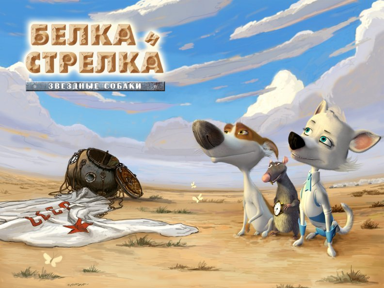 belka_and_strelka_star_dogs.jpg