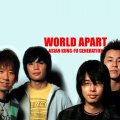 Asian Kung_Fu Generation