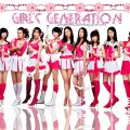 cute,kpop group,Girls Generation,1