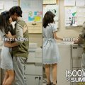 ( 500 ) Days of summer